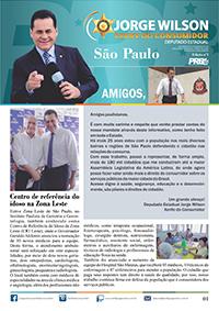 Informativo_São Paulo_Capital